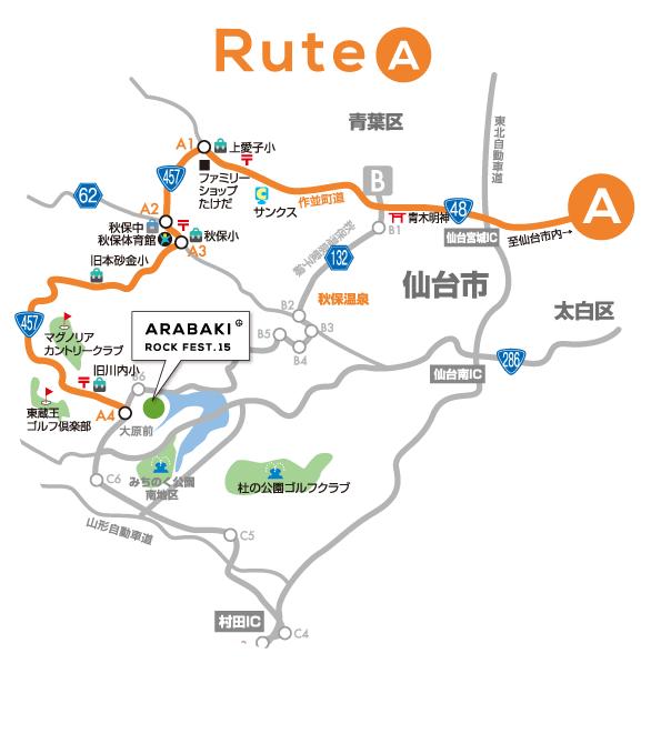 Rute A