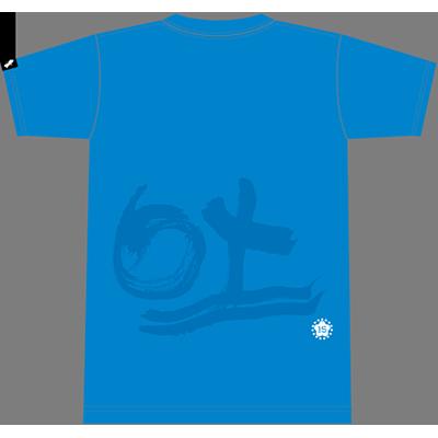 5 colors Tシャツ<ブルー>
