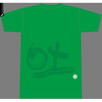 5 colors Tシャツ<グリーン>
