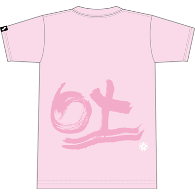 5 colors Tシャツ<ピンク>