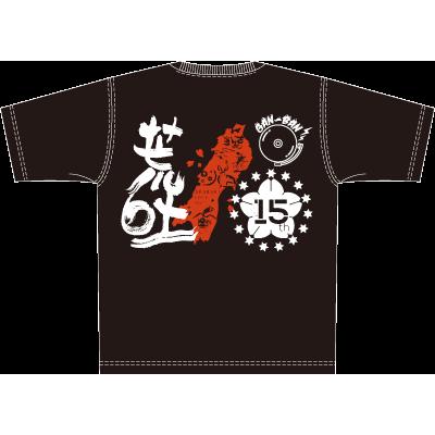 ARABAKI ROCK FEST.15×岩盤 アラハバキマスク Tシャツ〈ブラック〉