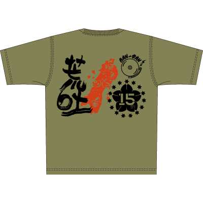 ARABAKI ROCK FEST.15×岩盤 アラハバキマスク Tシャツ〈アーミーグリーン〉