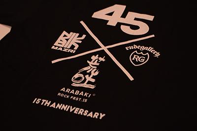 15th Anniversary -荒吐×祭×RUDE GALLERY
