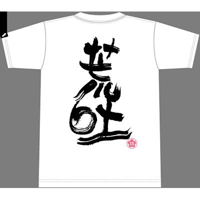 オフィシャルTシャツ<ホワイト>
